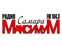 Самара-Максимум